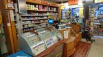 référence n° 135309412 : Besançon - A vendre Bureau de tabac Boucle Besançon
